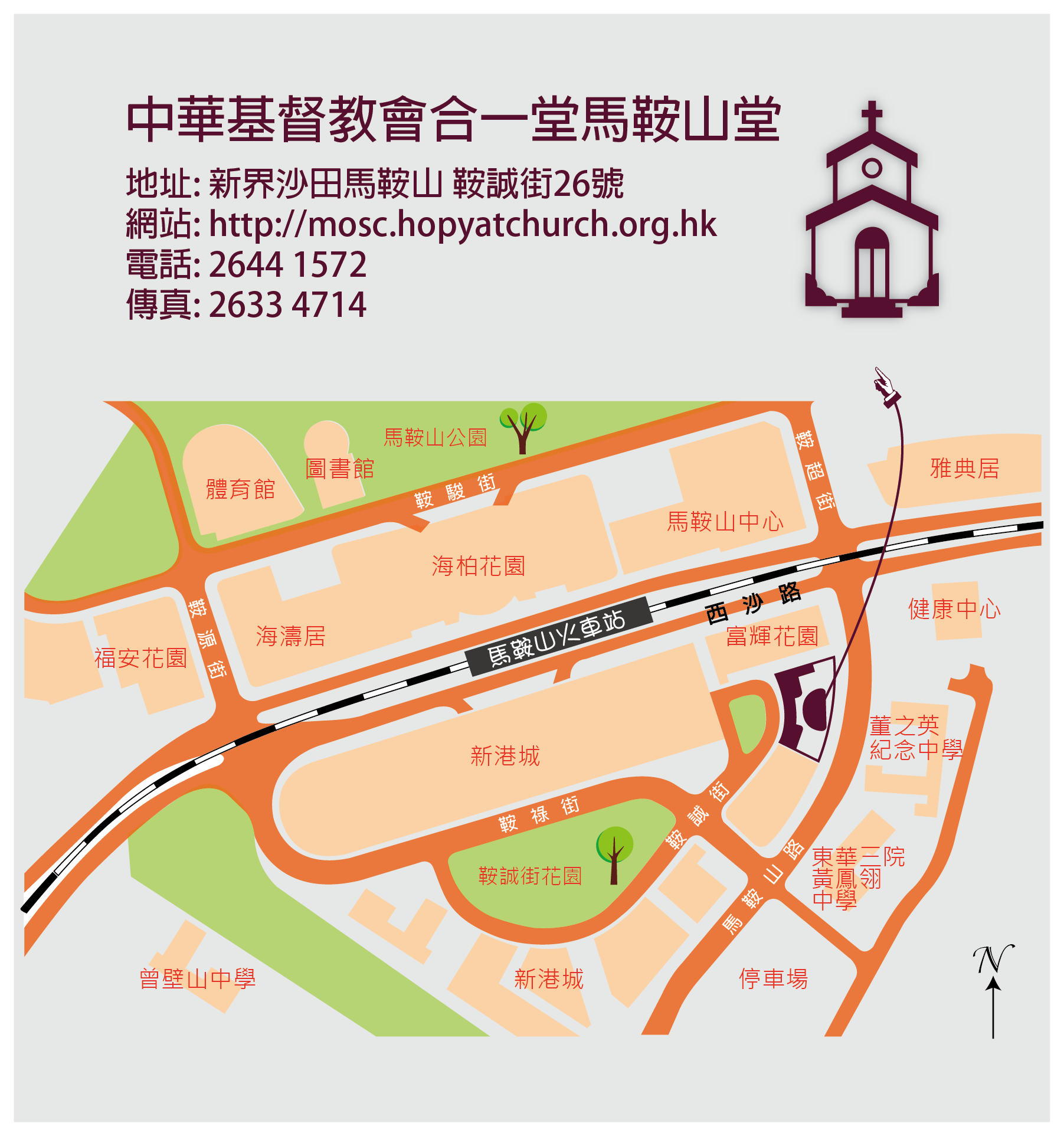 Church Map (26 On Shing Street, Ma On Shan, Hong Kong)