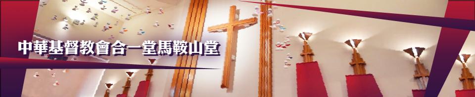 church_header_oil1